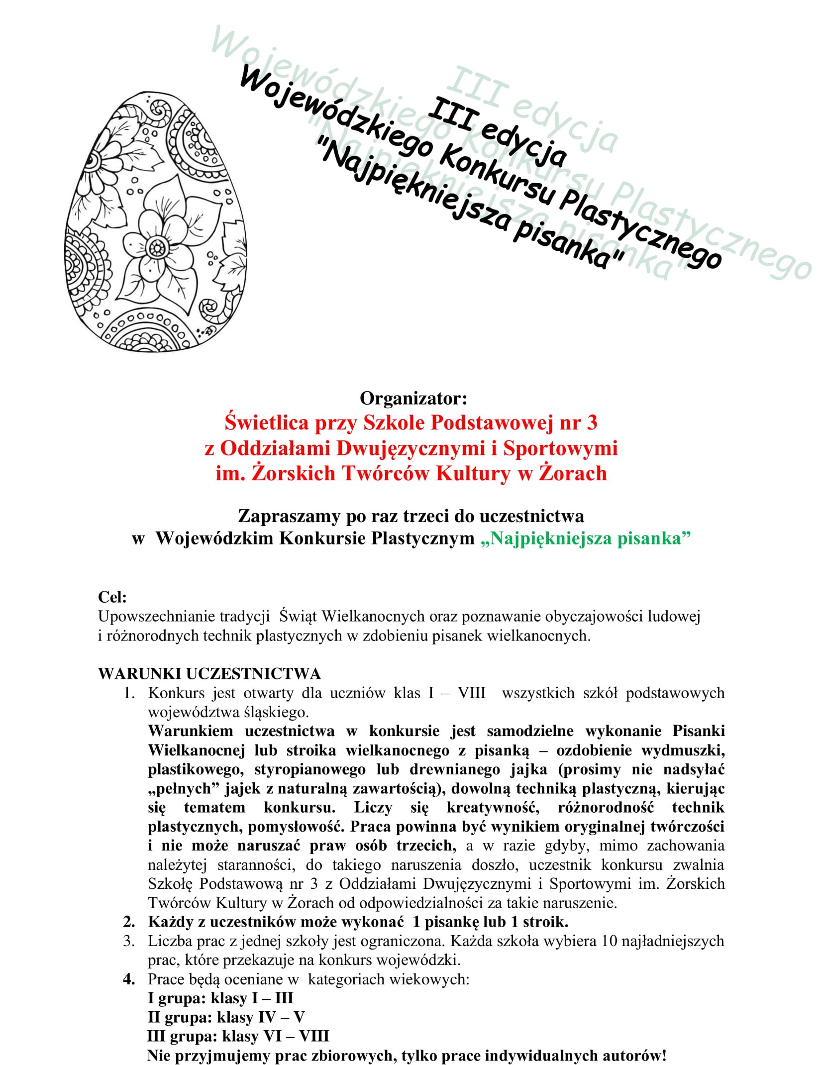 Regulamin Wojewódzkiego konursu plastycznego Najpiękniejsza pisanka do szkoły-1