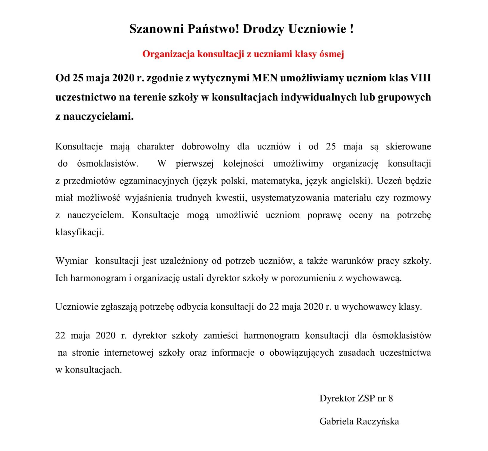 Konsultacje dla ósmoklasistów ogłoszenie-1 (1)